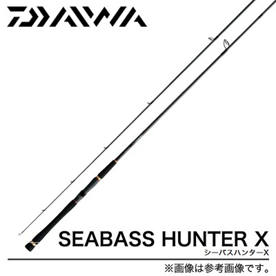 daiwa sea bass hunter x