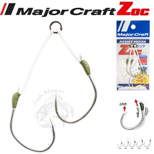 major craft assist hooks